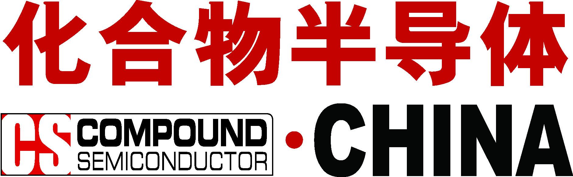 CS China Black Logo CMYK.jpg